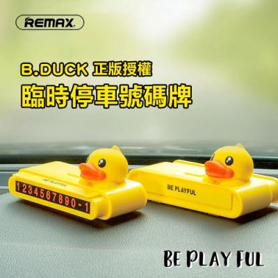 【REMAX LIFE】B.DUCK系列 臨時停車號碼牌