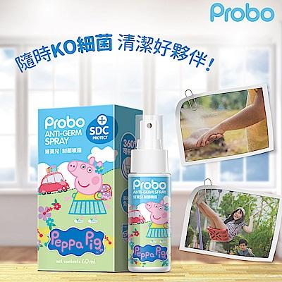 【博寶兒】粉紅豬小妹/佩佩豬抑菌噴霧 60ml (2入組)