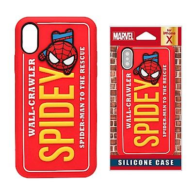 iPhone X Marvel 正版授權 3D/浮雕 矽膠 手機軟殼 5.8吋-蜘蛛人