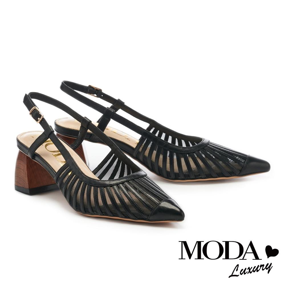 高跟鞋 MODA Luxury 自然風情羊皮網紗尖頭繫帶高跟鞋-黑