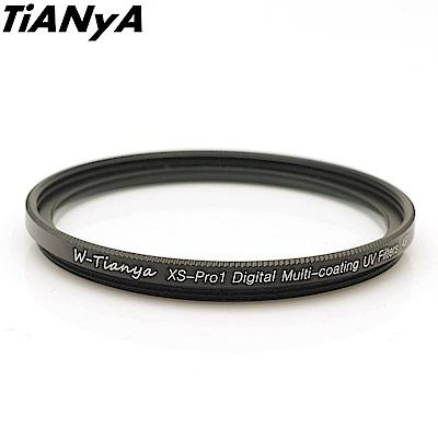 Tianya 18層多層膜52mm濾鏡MC-UV濾鏡MRC-UV保護鏡(超薄框,黑邊)