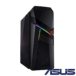 ASUS GL12CP i7