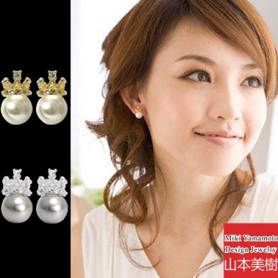 山本美樹 王室 水晶鑽珍珠針式耳環(MIT)