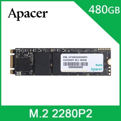 APACER AS2280P2 M.2 PCIe Gen3 x2 480G固態硬碟