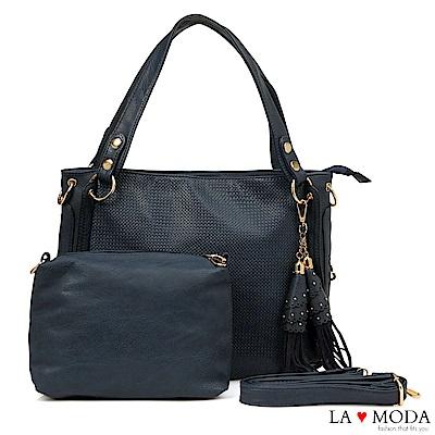 La Moda潮流不敗款流蘇大容量肩背斜背子母包(藍)