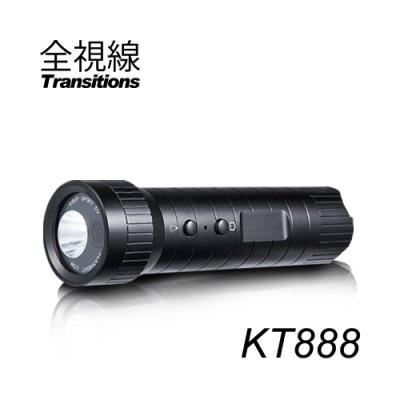 全視線KT888 1080P戶外強光手電筒超廣角防水型攝影機-快