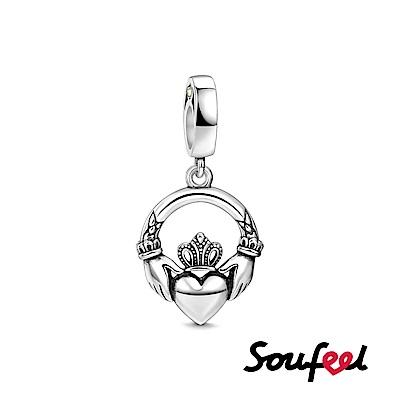 SOUFEEL索菲爾 925純銀珠飾 克拉達 吊飾
