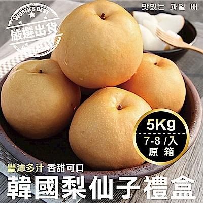 【天天果園】韓國梨仙子原裝盒 x5kg (約8-10入)