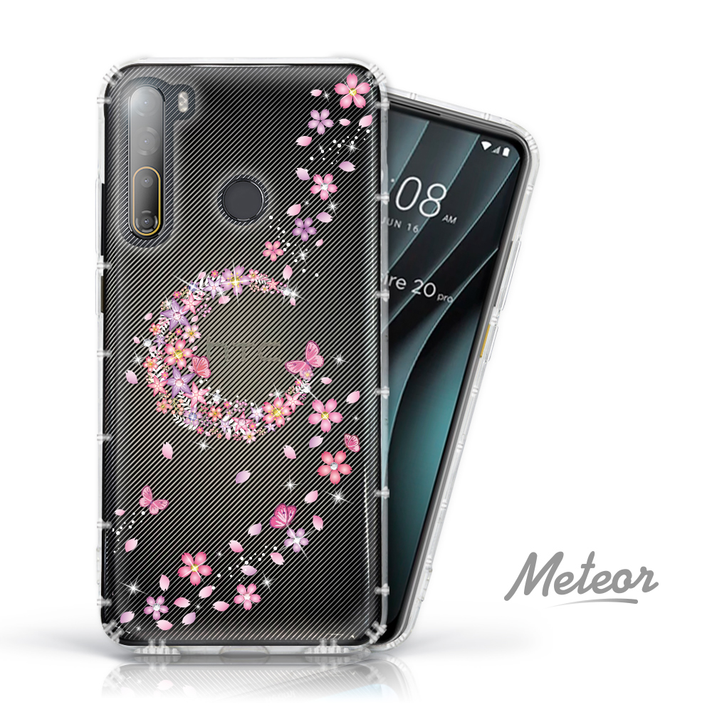 Meteor HTC Desire 20 Pro 奧地利水鑽殼 - 櫻月