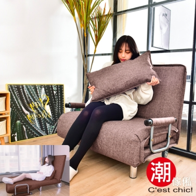 C est Chic_Homestay樂陶陶沙發床(幅97)
