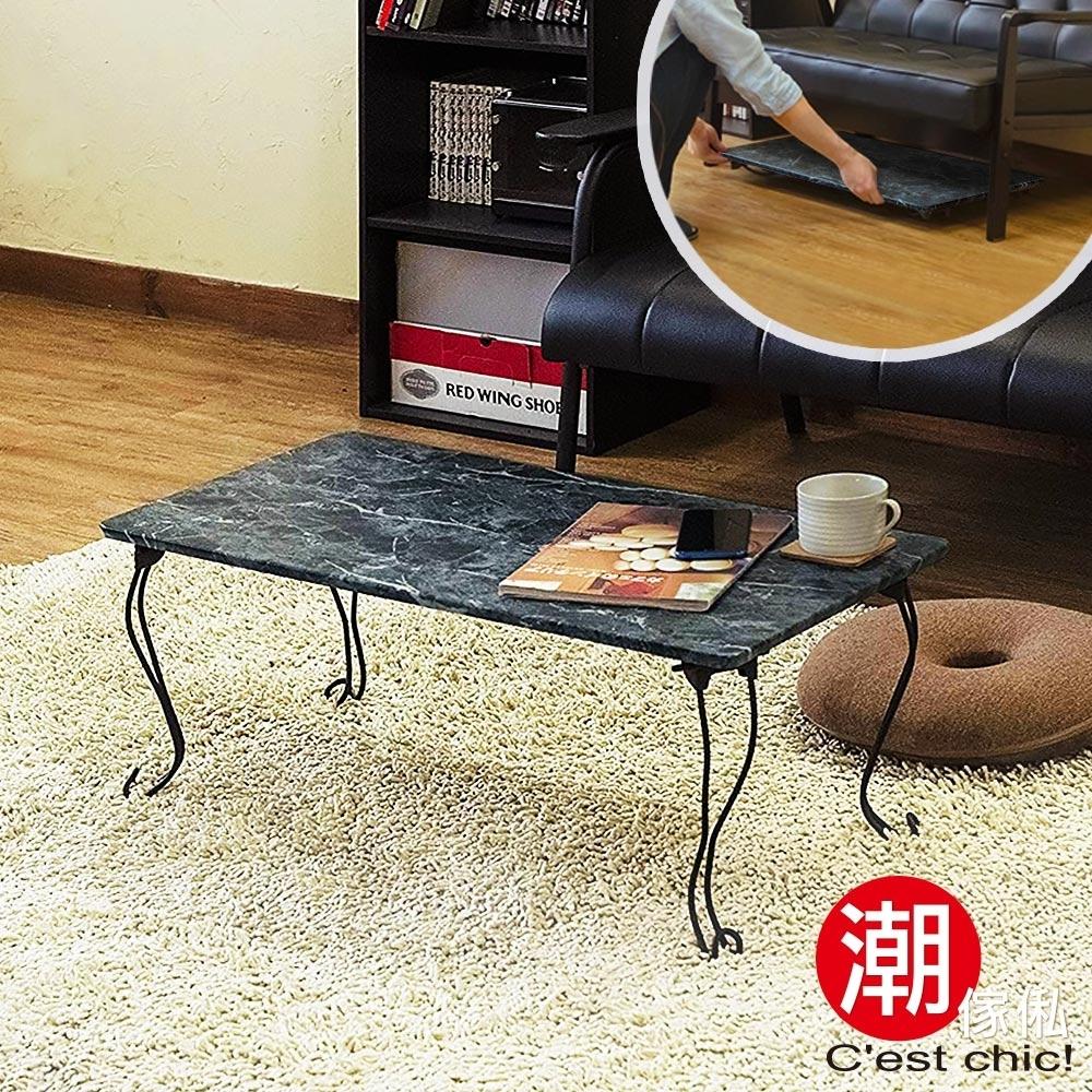 C'est Chic_貓紳士方形和室桌-大理石紋 W80*D40*H31.5cm