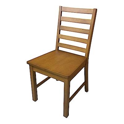 AS-Joyce柚木色橫背餐椅-45x45x89.5cm