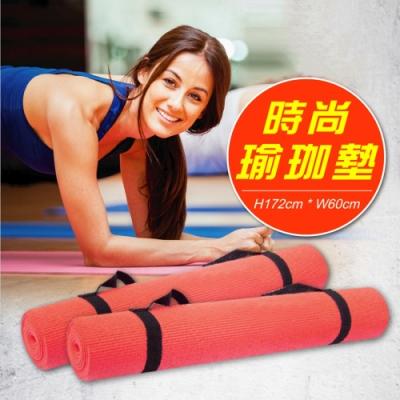 PVC瑜珈健身墊 附贈網袋