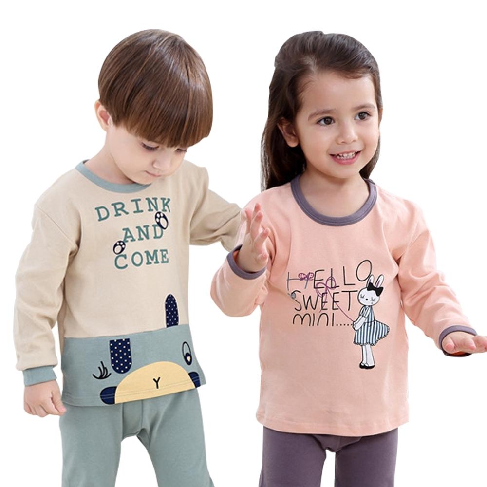 JoyNa【2套】童裝兒童純棉內衣睡褲居家服套裝