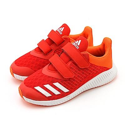 ADIDAS-FORTARUN 大童慢跑鞋-紅