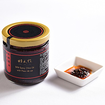 雙人徐 鹽之花橄欖辣油(170g)