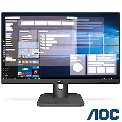 AOC 24E1Q 24型IPS電腦螢幕