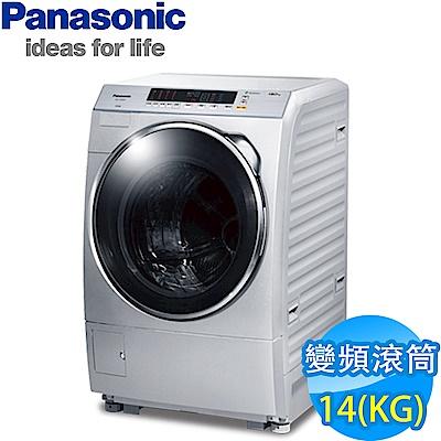 Panasonic國際牌 14KG 變頻滾筒洗衣機 NA-V158DW 炫亮銀