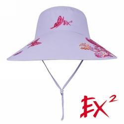 德國EX2 防曬遮陽帽(薰衣草)351228