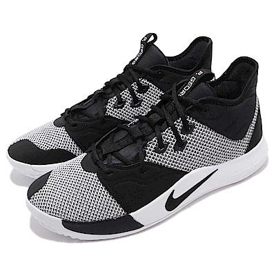 Nike 籃球鞋 PG 3 EP 明星款 男鞋