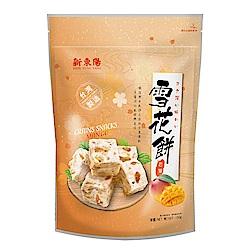 新東陽 雪花餅-芒果(180g)