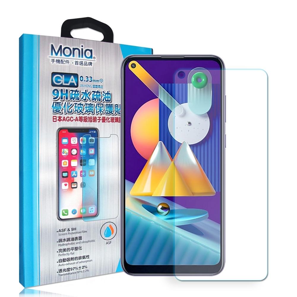 MONIA 三星 Samsung Galaxy M11 日本頂級疏水疏油9H鋼化玻璃膜