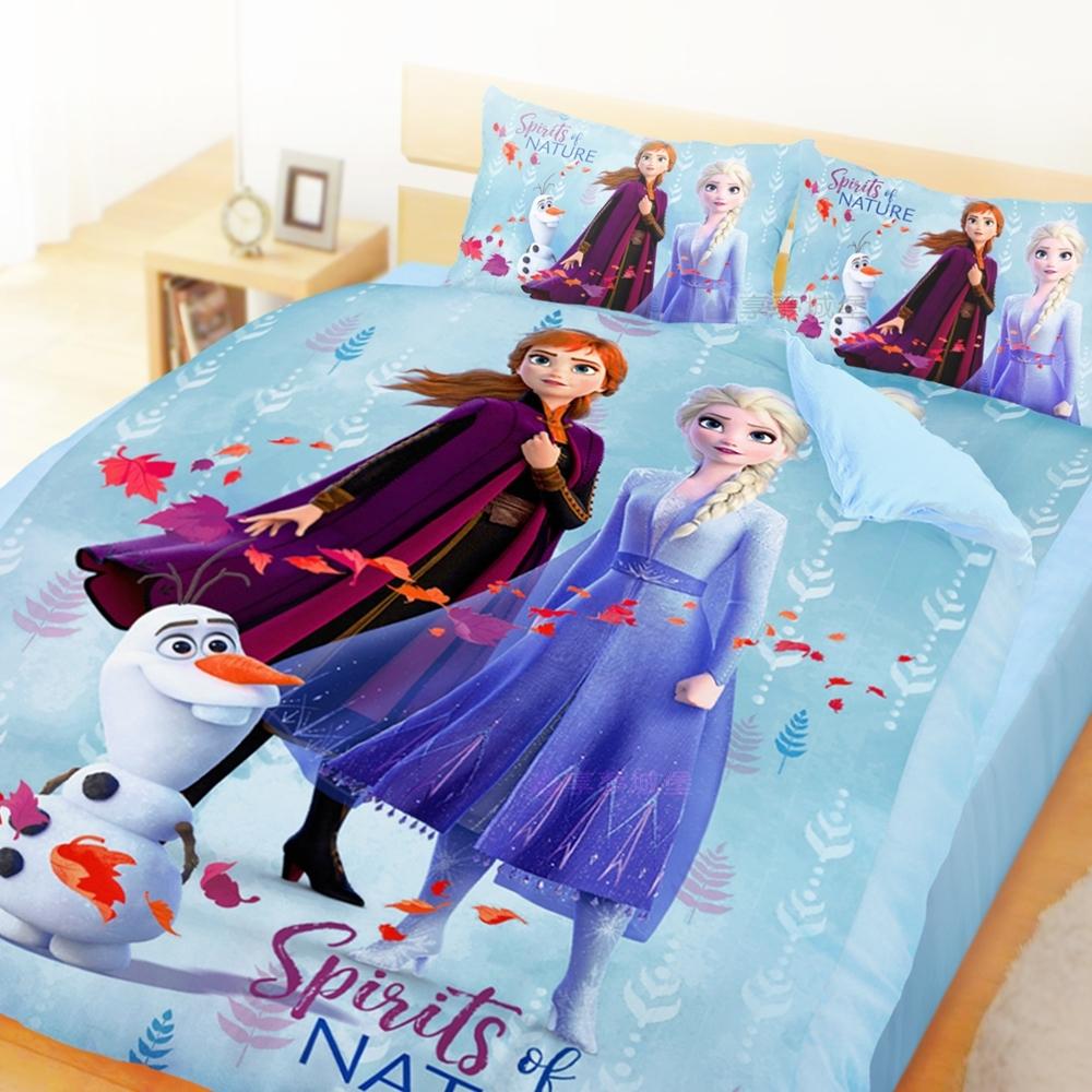 享夢城堡 雙人加大床包薄被套四件組-冰雪奇緣FROZEN迪士尼 秋日之森-藍
