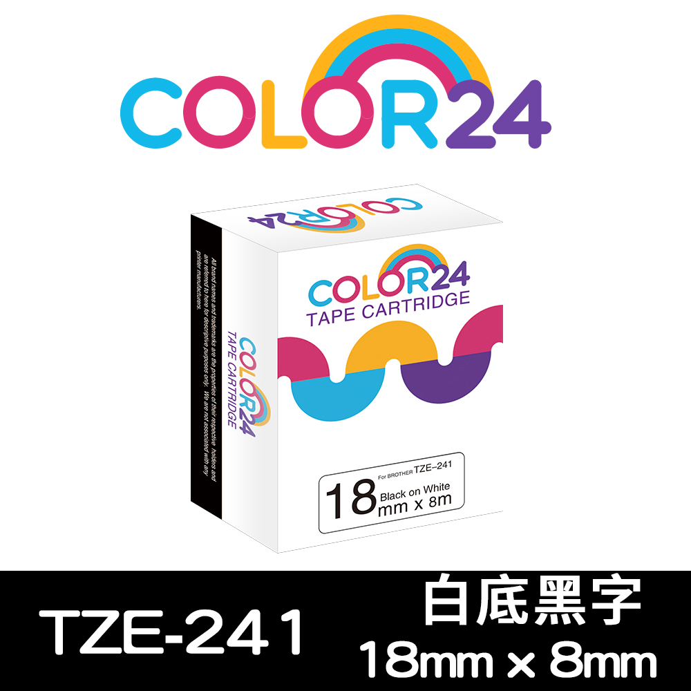 Color24 for Brother TZe-241 白底黑字相容標籤帶(寬度18mm)