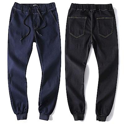 Monkey Shop 韓版設計彈力厚料羅紋縮口牛仔長褲-2色
