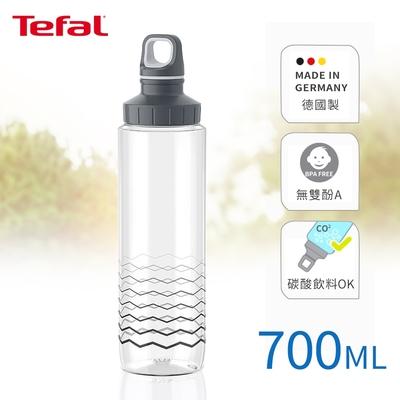 Tefal法國特福 Drink2Go Tritan輕飲隨行瓶/隨身杯/水壺700ml-灰黑波浪