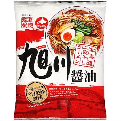 藤原製麺 北海道拉麵-旭川醬油口味(112g)
