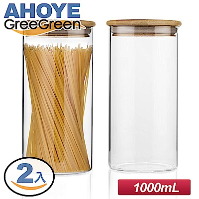 GREEGREEN 竹木蓋玻璃密封罐 儲物罐 1000mL