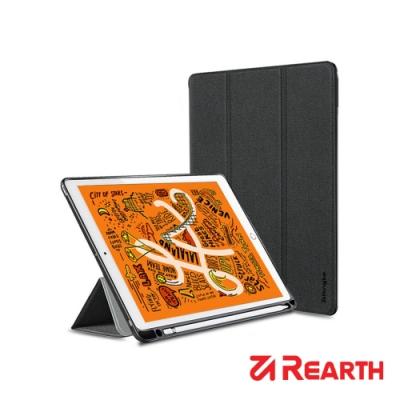 Rearth Apple iPad mini 2019 (7.9寸) 高質感保護皮套
