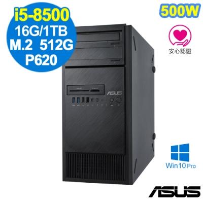 ASUS WS690T i5-8500/16G/660P 512G+1TB/P620