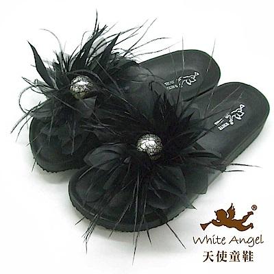 天使童鞋 黛莉雅羽毛大花親子拖鞋(超大童)901-黑
