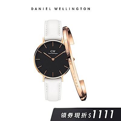 DW 禮盒 官方旗艦店 32mm純真白真皮錶+時尚奢華手鐲-S(編號10)