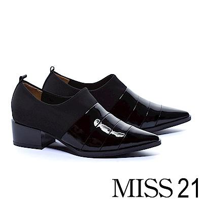 高跟鞋 MISS 21 極簡異材質拼接設計尖頭高跟鞋-黑