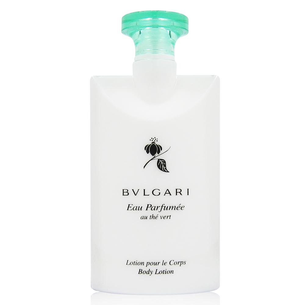 BVLGARI寶格麗 綠茶乳液200ML