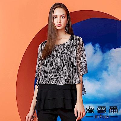 【麥雪爾】藝術線條荷葉裙襬兩件式雪紡上衣