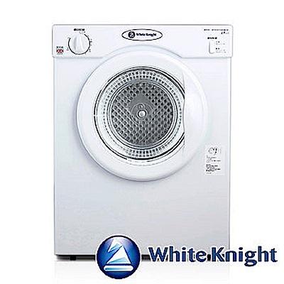 White Knight 3KG 貴族滾筒乾衣機 302A白色