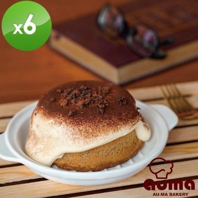 【奧瑪烘焙】提拉米蘇奶蓋蛋糕X6個(1個/盒)