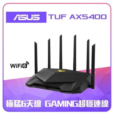 ASUS 華碩 TUF GAMING TUF-AX5400  Ai Mesh 雙頻WiFi 6無線Gigabit 電競路由器(分享器)