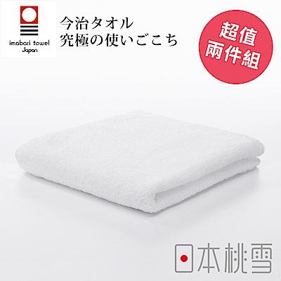 日本桃雪 今治旅行毛巾超值兩件組(雪白)