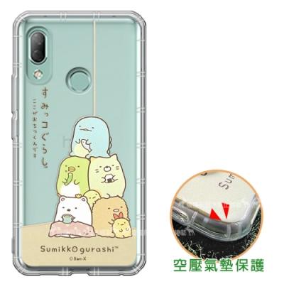 SAN-X授權正版 角落小夥伴 HTC U19e 空壓保護手機殼(角落)