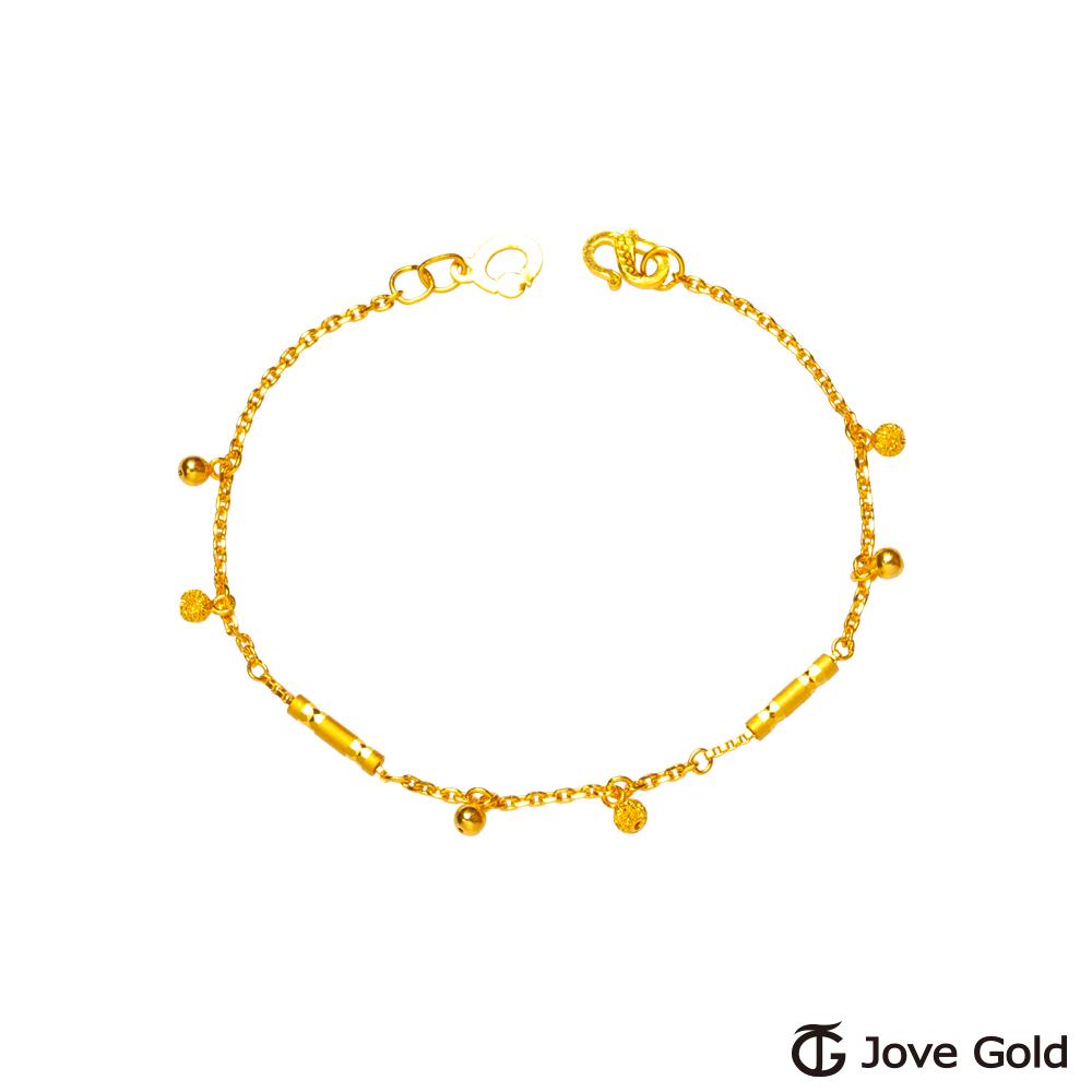 JoveGold漾金飾 愛情線索黃金手鍊