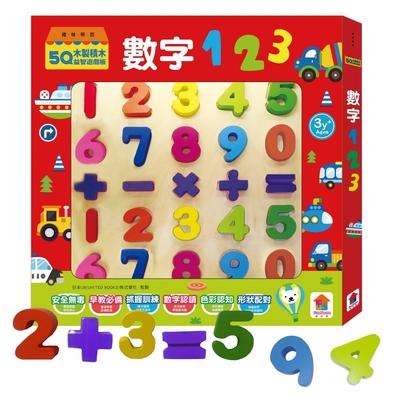 【双美】5Q木製積木益智遊戲板:數字123