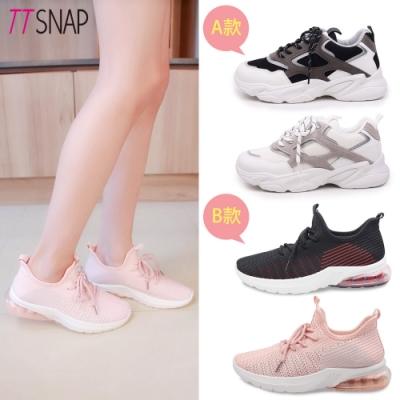 [時時樂限定]TTSNAP-厚底老爹鞋&氣墊運動鞋(兩款任選)