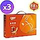 白蘭氏 養蔘飲禮盒-附提把 3盒組(60ml/瓶 x 8入 x 3盒) product thumbnail 1