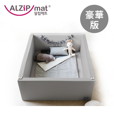 ALZiPmat 韓國 糖果屋圍欄地墊豪華版 - 灰色