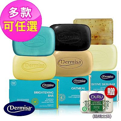 [獨家贈植粹保濕皂]美國Dermisa熱銷明星皂4入組(多款可選)